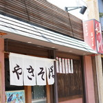 紀ノ川 -