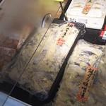 マル長 鮮魚店 - 1806_マル長 鮮魚店_お店外で魚も売っています!