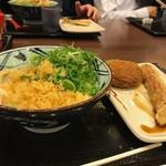 丸亀製麺 - 天ぷらと合わせて650円