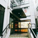 Shiawasenopankeki - RINS PARK1階にお店有。暫くテナント募集中になっていた場所ですね。