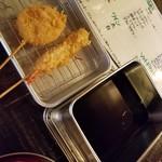 サマーパラダイス - 串揚げ(れんこん/海老) 1本108円