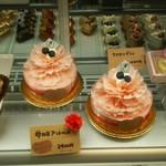 ロケット洋菓子店 - 母の日用ホールケーキ