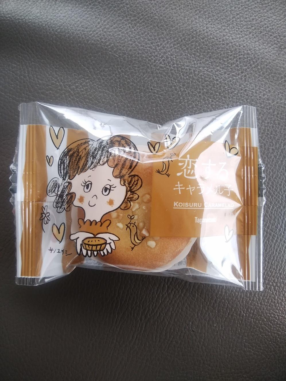 田子の月 静岡本通店 name=