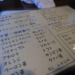 菜酒家FU-KU - GOYA DRYが追加された飲み物メニュー