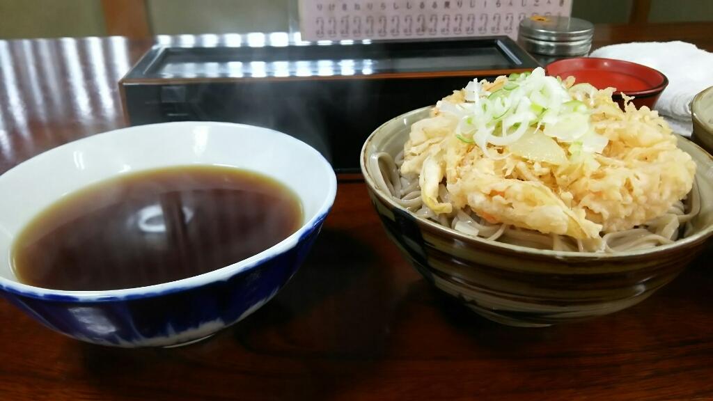 ふじや食堂 name=