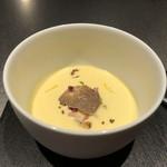 ル マルシャンド ボヌール - ◆久留米産 ゴールドラッシュの冷製スープ クルトン ロングペッパー サマートリュフ ゴールドラッシュが甘く、美味しいスープ。