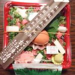 みゆき寿司 - ネギトロ丼 2,200円