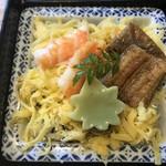 ひさご寿し - ちらし寿司