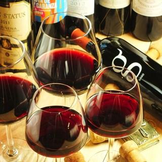 グラスワインは30種類!全て500円で楽しめます!