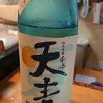 かわなみ鮨 - 天青 千峰 夏(純米吟醸)