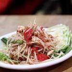 タイ料理レストラン バンチャン - パパヤ サラダ