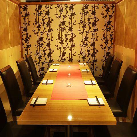 【ゆったり個室】溝の口で食事・ディナー!人気の …