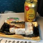 さかなやのmaru寿司 - ハイボールと共に