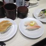 魚べい - 穴子、赤魚、いわし