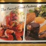 ザ・フレンチトーストファクトリー - 看板