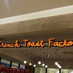 ザ・フレンチトーストファクトリー - 外観