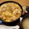 日本料理 ひなどり - 料理写真:親子丼 味噌汁はアサリ