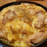 日本料理 ひなどり - 大きな鶏肉がいっぱい