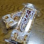 つかさ本舗 - 料理写真:2018年6月 諫早おこし