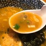 87439258 - スープ