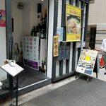 赤坂 よ志多 - 入口