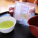 和束茶屋 山甚 - 若葉摘み煎茶「ののか」 一煎お茶セット350円(2018.6月初旬)