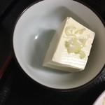 中華料理 餃子屋台 -