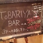 TOBARIYA BAR -