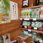 和束茶屋 山甚 - 店内の一角(2018.6月初旬)