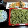 阿づ満庵 - 料理写真:天もり!