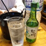 韓国村 - チャミスル(小瓶)