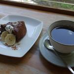 絶景カフェ ぽっぽ - 生酵素コーヒーとチョコバナナケーキ