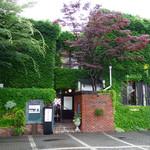 長崎阿蘭陀珈琲館 - ツタで覆われた洋館。