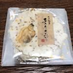 菓子蔵 せき - 金胡麻入り×3枚