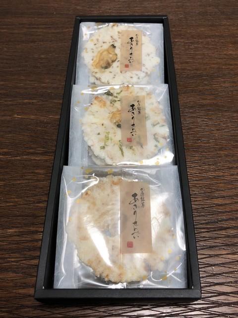 菓子蔵 せき 本店 (関) - 三河田原/和菓子 [食べログ]