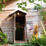 山の茶屋 楽水 - 店舗外観