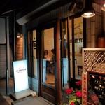 ハシヤ - お店