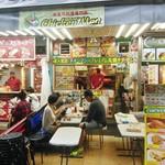 チキンマン - 店頭
