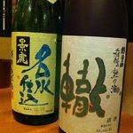 山海酒房 あかね屋 - 日本酒も豊富