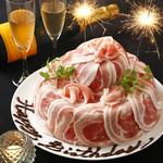 六本木 SHALALA - 肉ケーキ