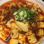 四川料理 芙蓉麻婆麺 - 芙蓉麻婆麺 (´∀`)/ 麺見せ