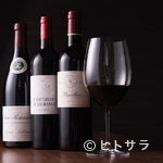 Beef&bar真吾 - フランス産ワインを中心にオーナーがセレクトする『ワイン各種』