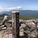 Fuyou - 那須岳山頂