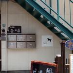 ティノ - 二階へgo