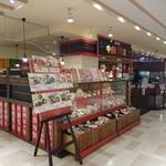 中国麺家 - 外観