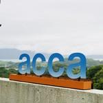 acca - accaの素敵な表札
