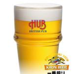 HUB -