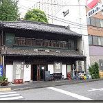 Tsunokuniya -