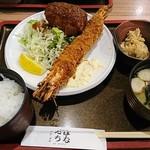 佐海たちばな - 大海老フライとコロッケ定食