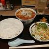 とん八 - 料理写真:旨辛もつ煮込み定食